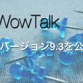 スクリーンショット 2017-12-07 16.47.56