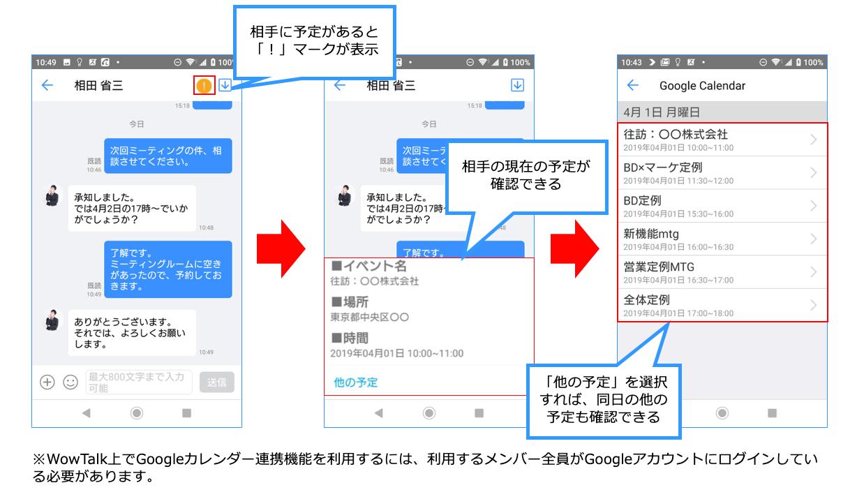 スクリーンショット 2019-04-01 11.26.33