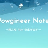 190318_Wowgineer_Notes
