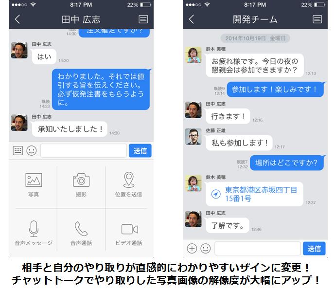 re_talk1