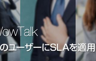 WT_SLA_Main