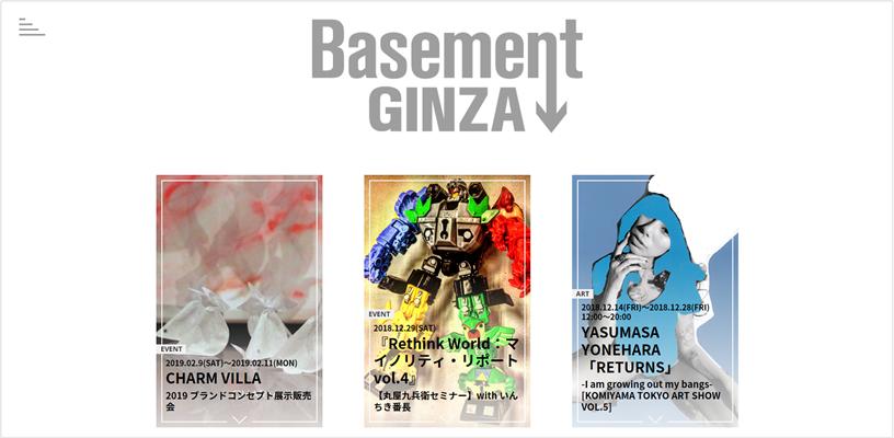 第3回目となるWowTalk MeetUpの会場、東京・銀座にある「Basement GINZA」