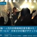 case_study02_main