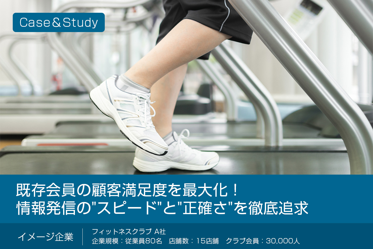 case_study_main