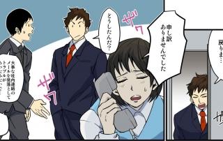 comic_ep1_i