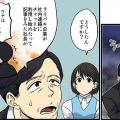 comic_ep2_i