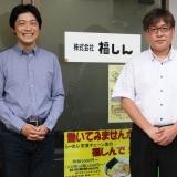 fukushin_jirei02