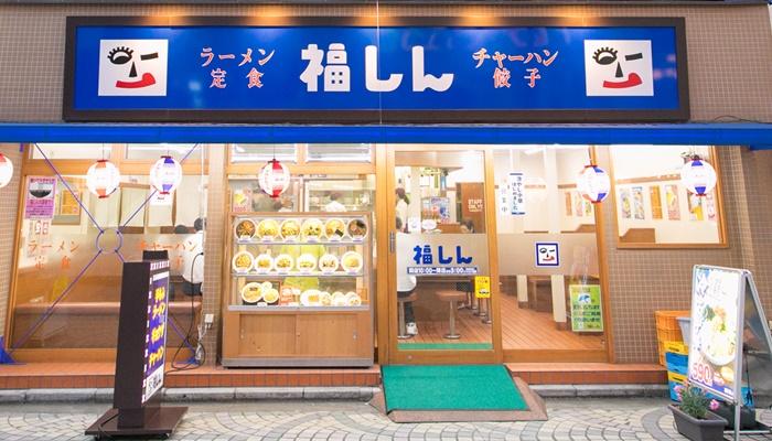 fukushin_jirei06b