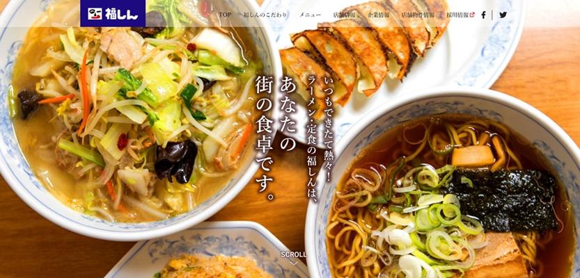 fukushin_jirei08c