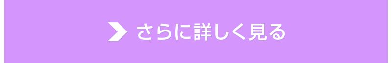 """""""資料ダウンロード"""""""
