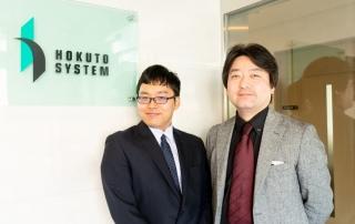 hokutosystem2nd-6