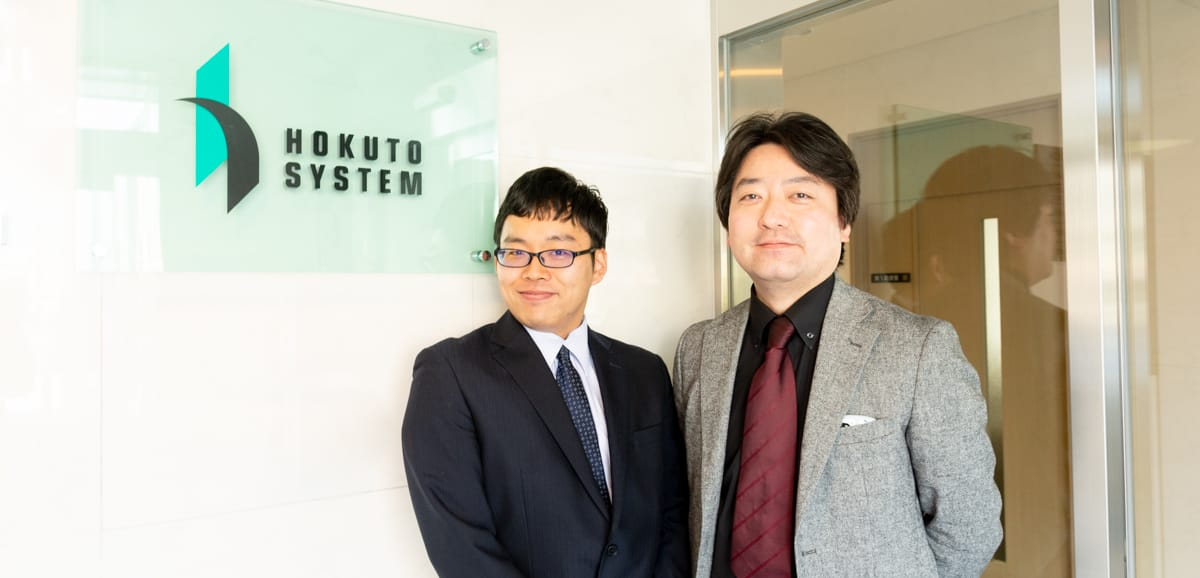 hokutosystem2nd-6