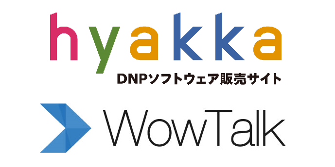 hyakka_WT