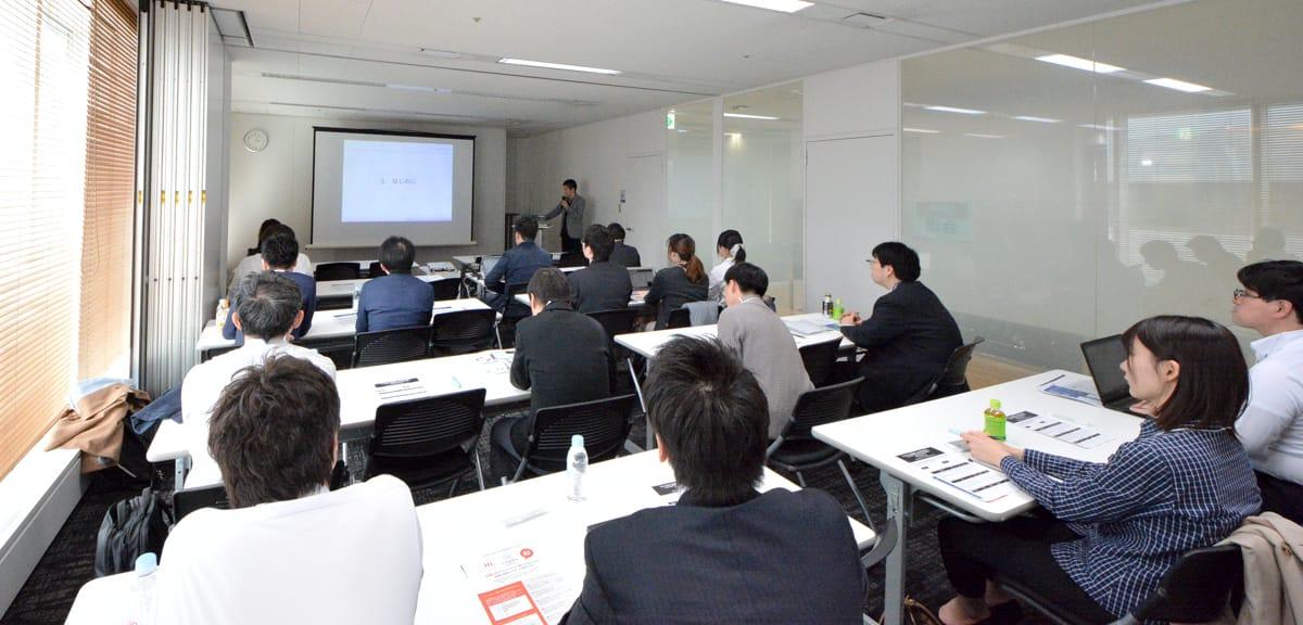 iact-wt-seminar-3