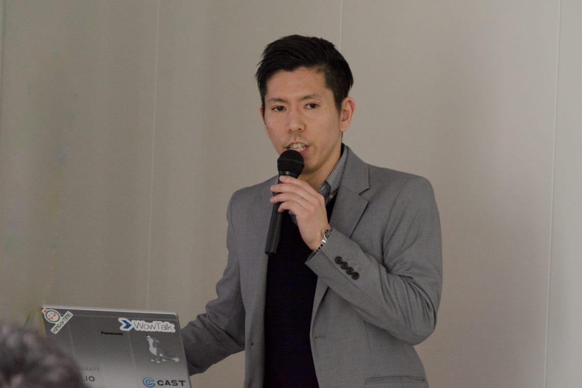 iact-wt-seminar-5