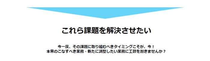 kinyuu_contents_sozai01a