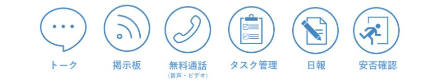 kinyuu_contents_sozai03a