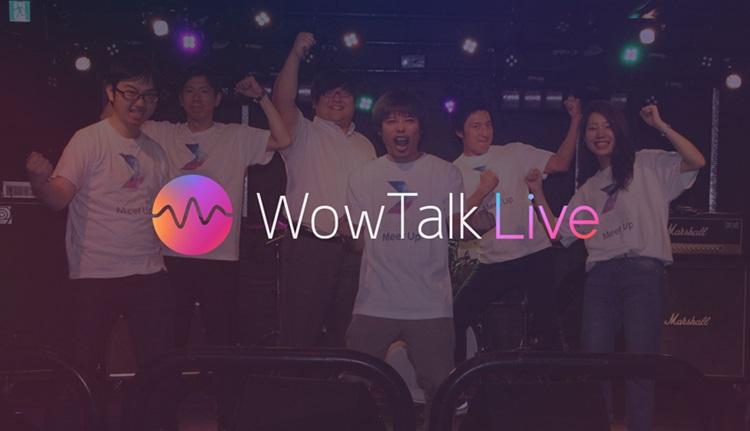 WowTalk for Live