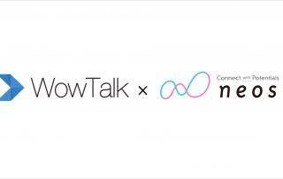 neos_wowtech_main04