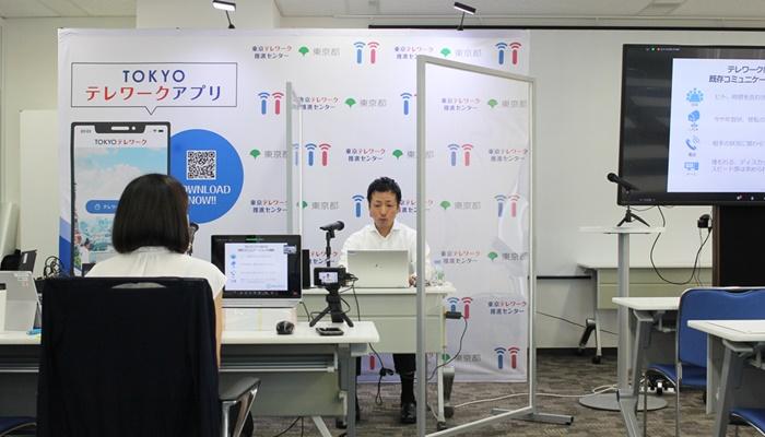 seminar_tokyo-telework200818_pic02b