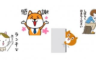 stamp_fukkoushien02_main