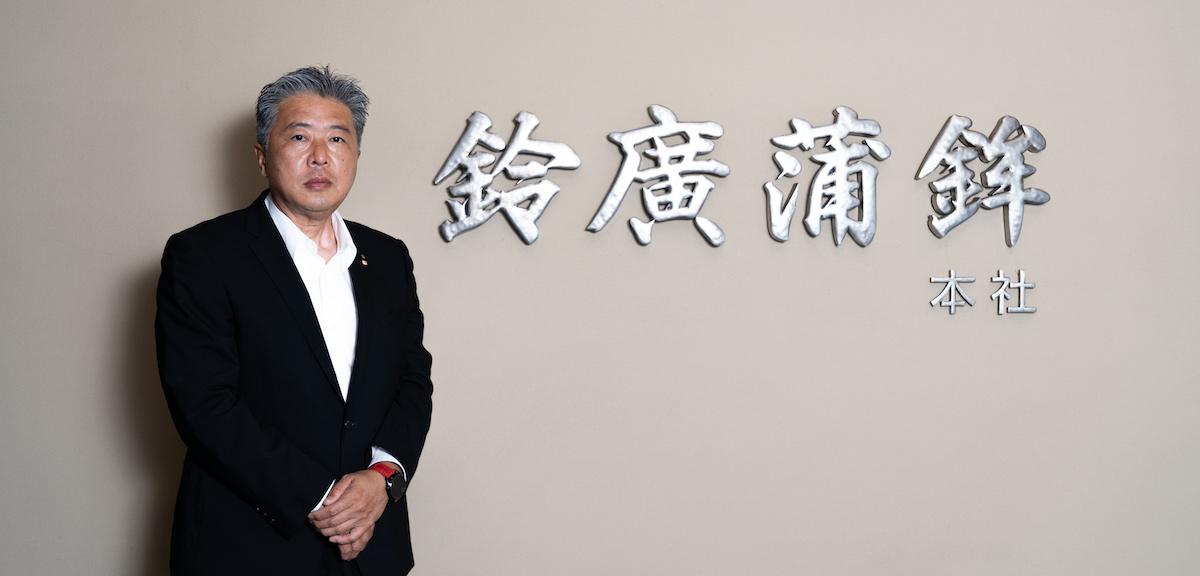 suzuhirokamaboko-main