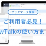 wow_user