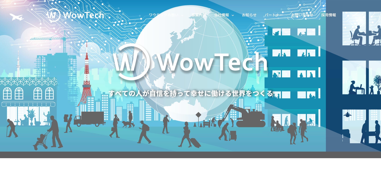 wowtech