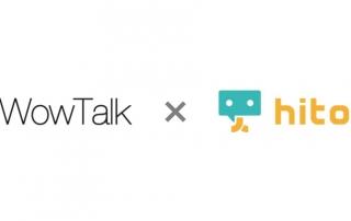 wt-hitobo-logo